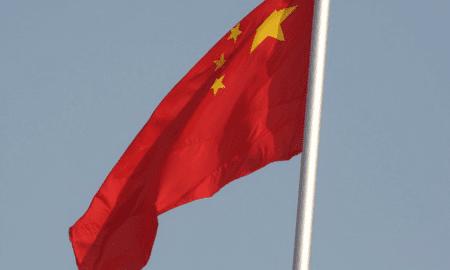 Chinese fintech