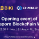 Blockchain Week