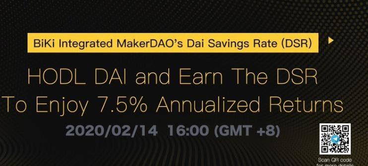DAI Savings Rate DSR