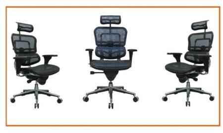 programming chair